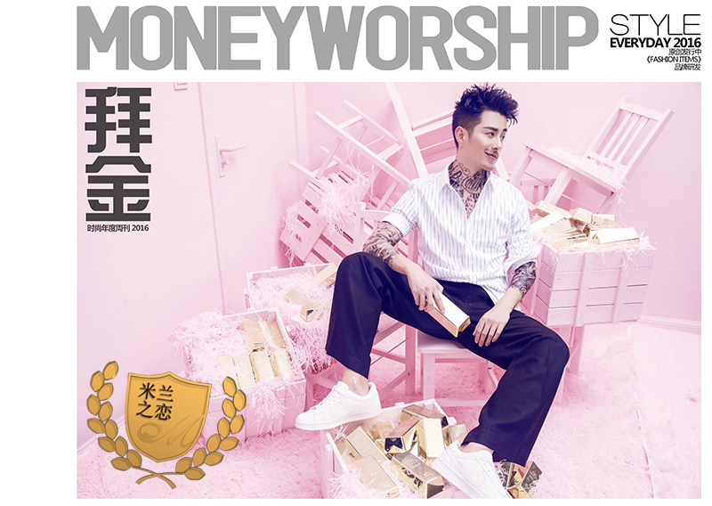 MONEYWORSHIP